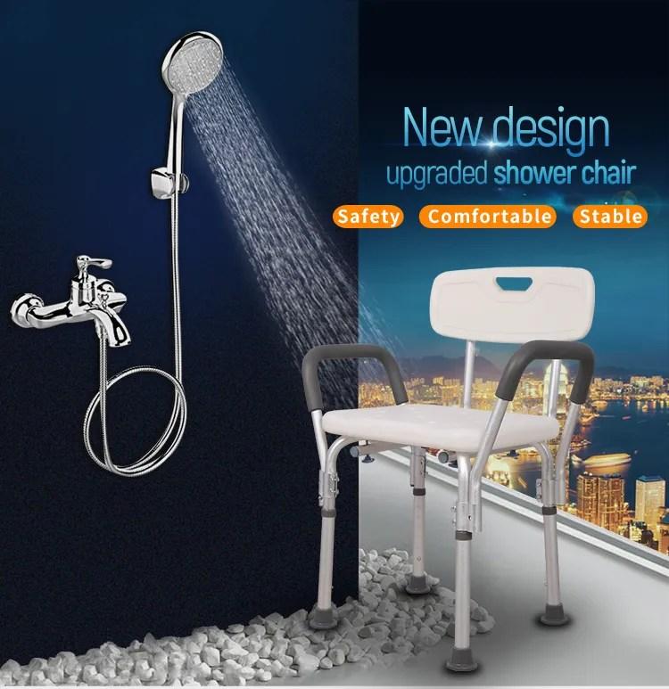 chaise de bain douche reglable en aluminium siege medical en plastique utilisable pour salle de bains pour personnes agees buy chaise de salle de