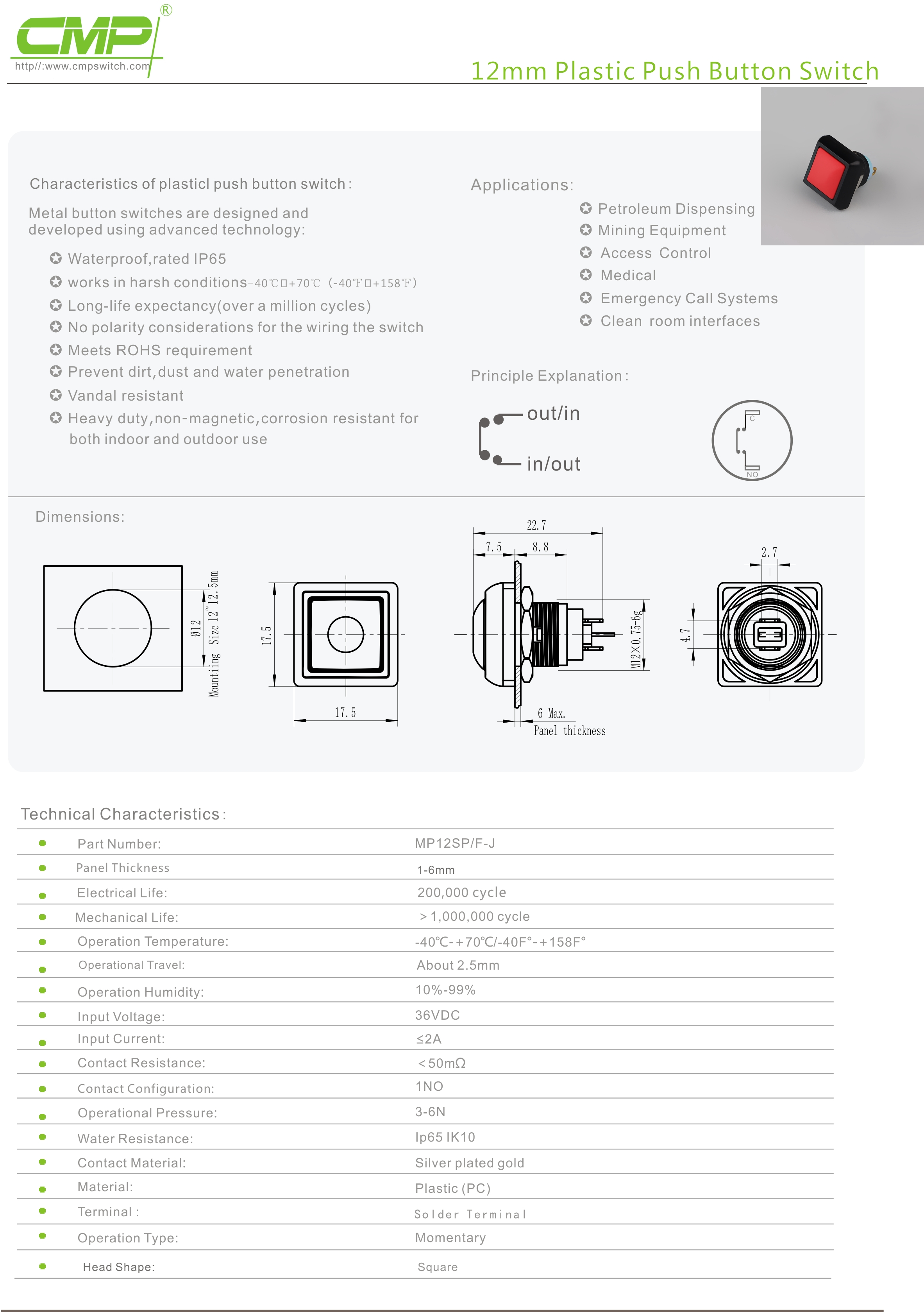 Square Shape 2 Pin 12mm Plastic No Illuminated Push Button