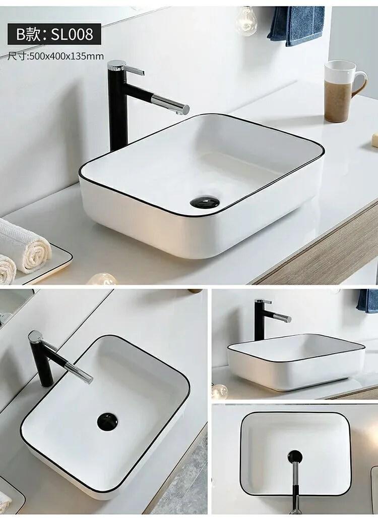 black edge bathroom vanity top sink