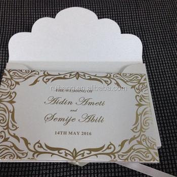Ukuran Dl Undangan Hardcover Blind Foil Emas Desain Undangan