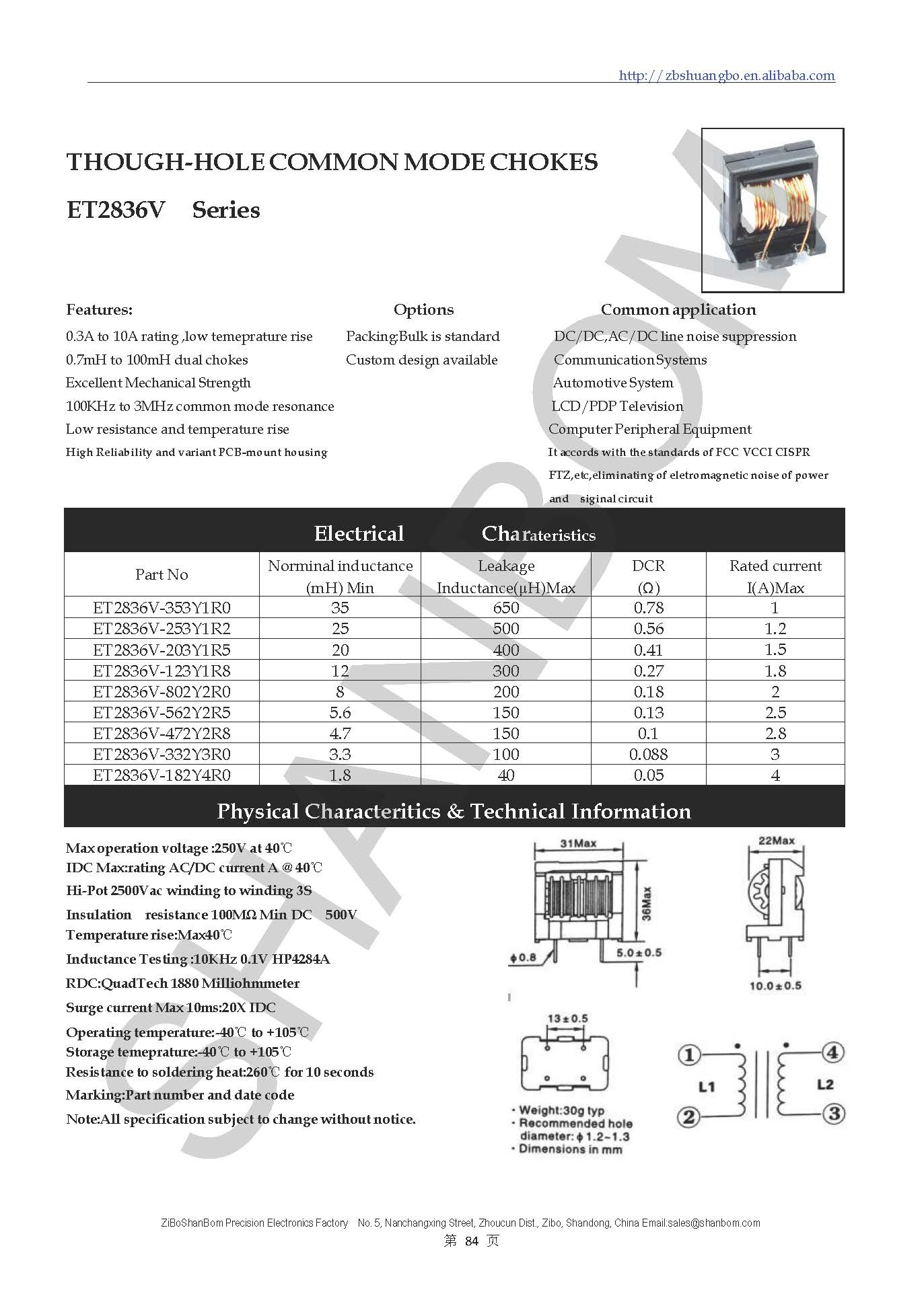 Et Uu Common Mode Inductor High Frequency Transformer