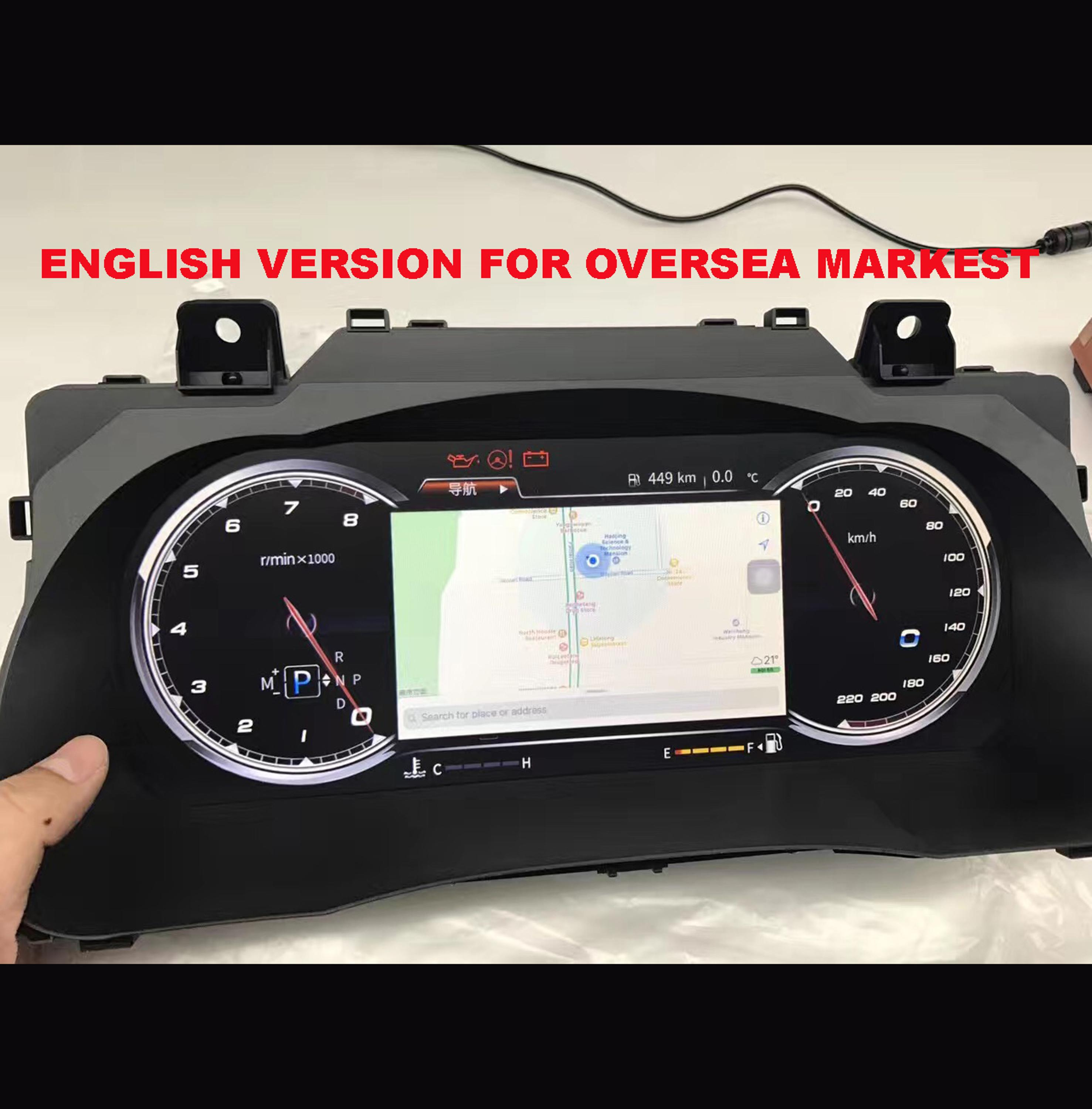 12 3 Inch Lcd Dashboard Car Speed Meter And Big Screen