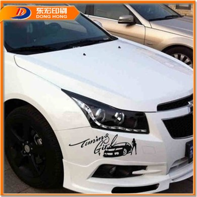 Car Body Side Sticker Design Auto Accessory Car Sticker   Buy Car         1  18  jpg car qichetiezhi qichetiezhi