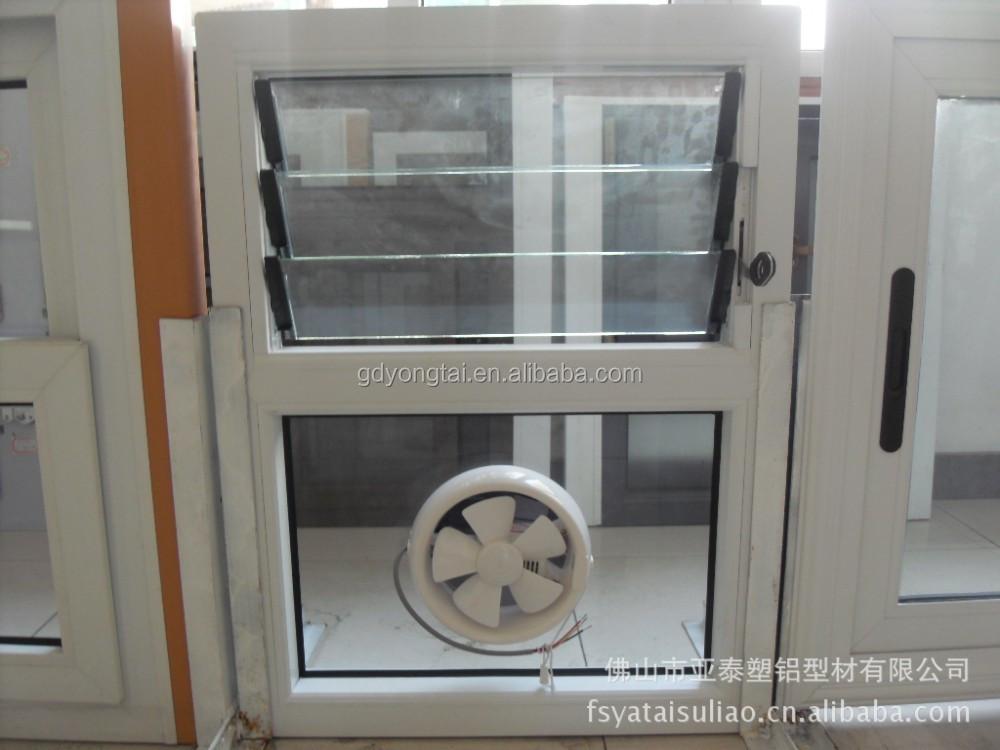 ventilation fan in bathroom