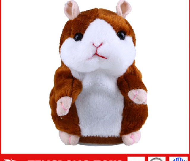 Lovely X Hamster Animal Recordable Stuffed Plush Talking Hamster For Children Buy Talking Hamsterx Hamster Animalsx Hamster For Children X Hamster