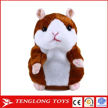 Lovely X Hamster Animal Recordable Stuffed Plush Talking Hamster For Children