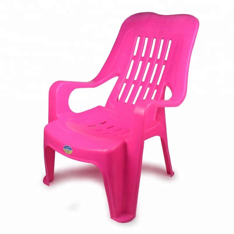 outdoor heavy duty beach lying comfortable plastic chair buy outdoor heavy plastic chair duty beach plastic chair lying comfortable chair product on