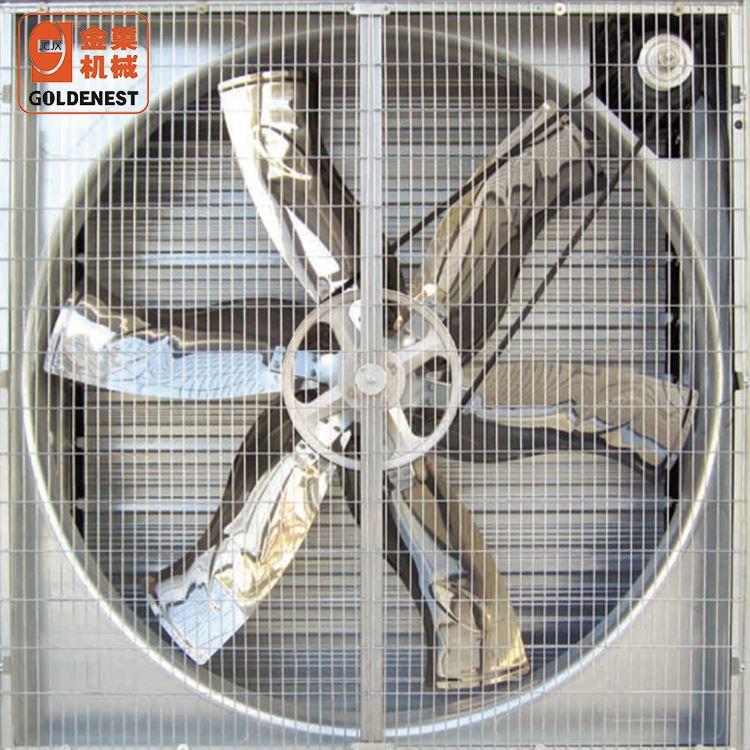 shandong goldenest machinery manufacturing co ltd alibaba com