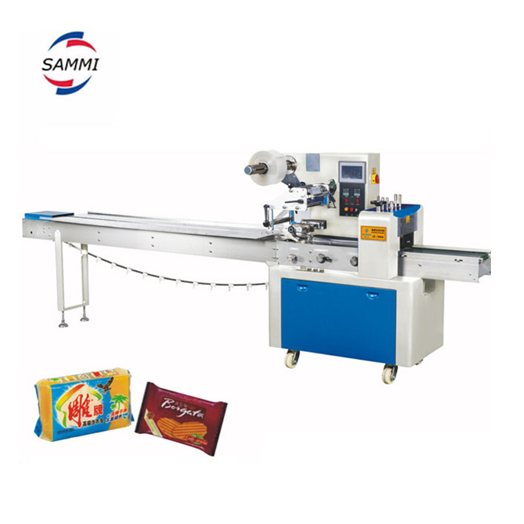automatic pillow packer moon cake packing machine buy cake packing machine automatic pillow packer food packing machine product on alibaba com