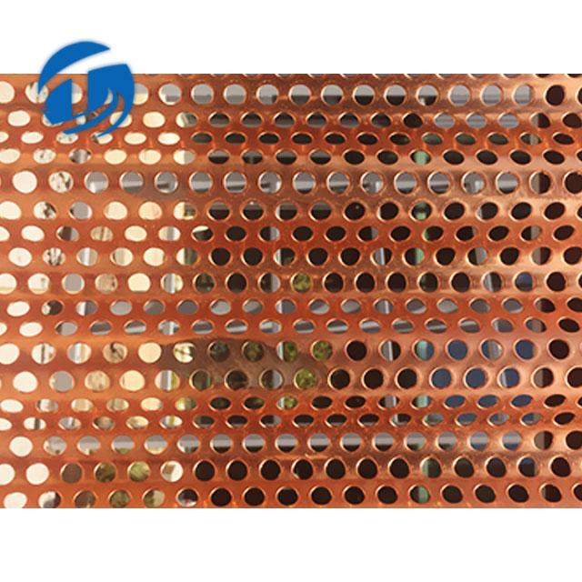 feuille de cuivre perforee portable ecran en metal ajoure plaque panneau treillis metallique fabrique en chine buy feuille de cuivre