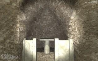 Алтарь подземной части