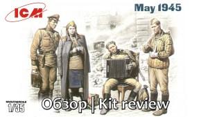 ICM - may1945