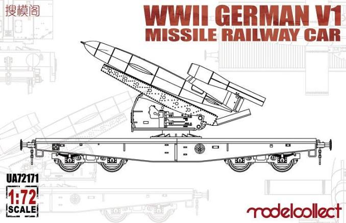 UA72171 WWII Germany V1 Missile Railway Car