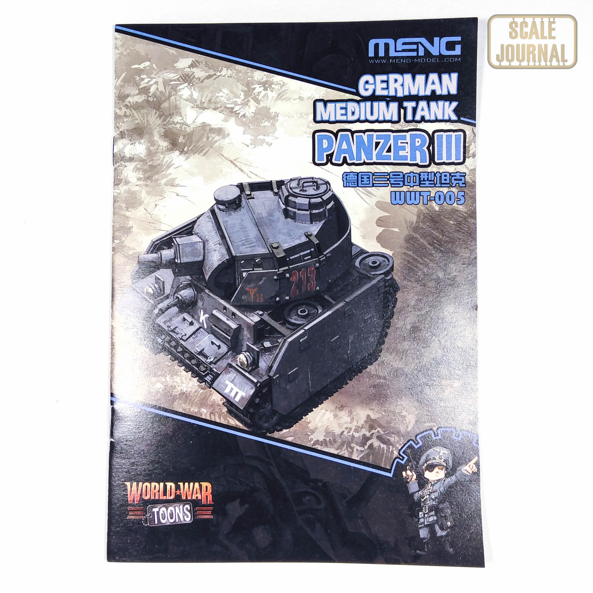 German Medium Tank Panzer III - Meng WWT-005