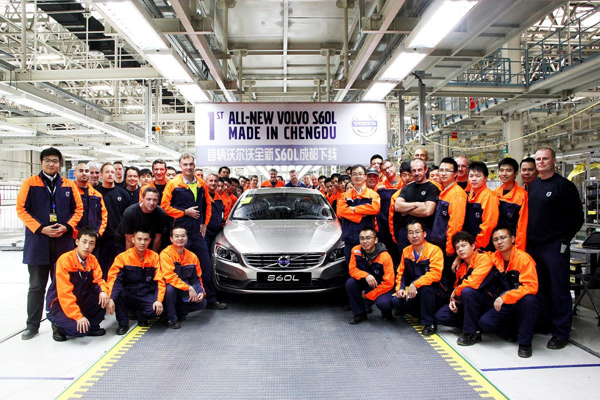 Volvo Cars Chengdu car plant powered by 100 per cent renewable ...