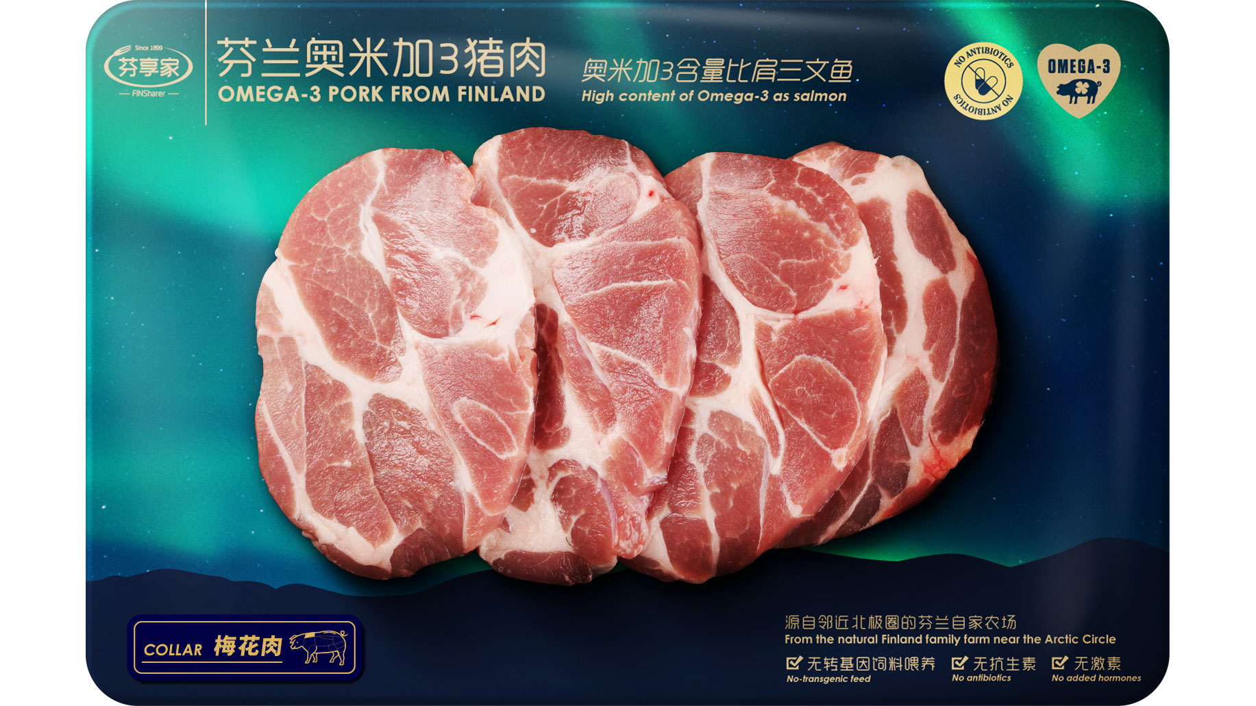 EU grants Finland EUR 3 million to promote export of meat to the Chinese market