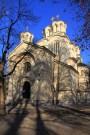 Eglise orthodoxe de Ljubljana