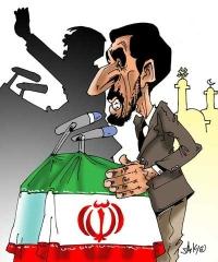 ahmadinejad-podium.jpg