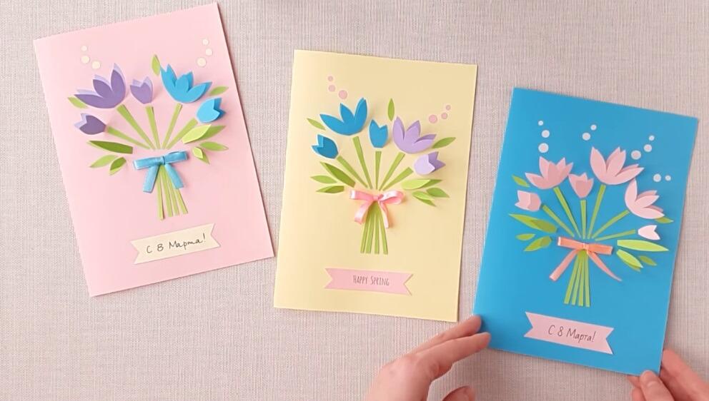 Рубашка февраля, картинки открыток из цветной бумаги и картона
