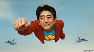 ABE SUPERMAN