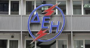 2,1 milioni di Greci rischiano di rimanere senza elettricità, grazie al canone TV ed alle tasse in bolletta