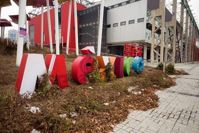 shanghai 2010 mexico 2