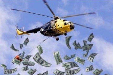 PERCHE' NEL PROSSIMO QE LA BCE INVECE NON DISTRIBUISCE 1.000 EURO A CIASCUN CITTADINO EUROPEO? (di A.M.Rinaldi)