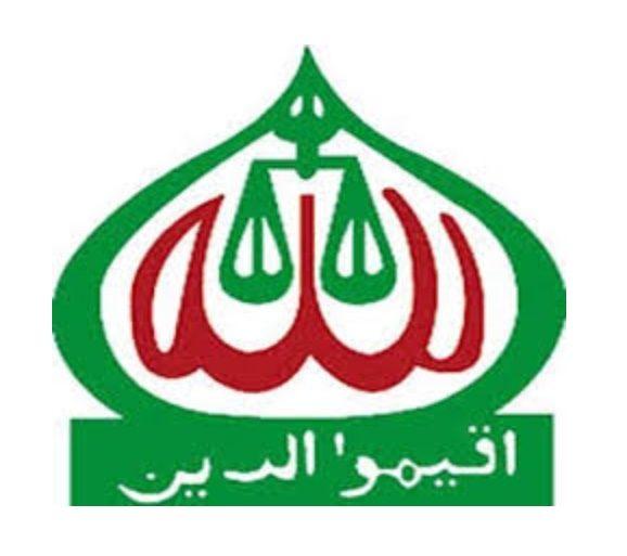 Finanziano moschee all'estero: in Bangladesh arrestati i vertici del partito islamista operazione per controllo espansione Islam radicale nel Paese (OFCS)
