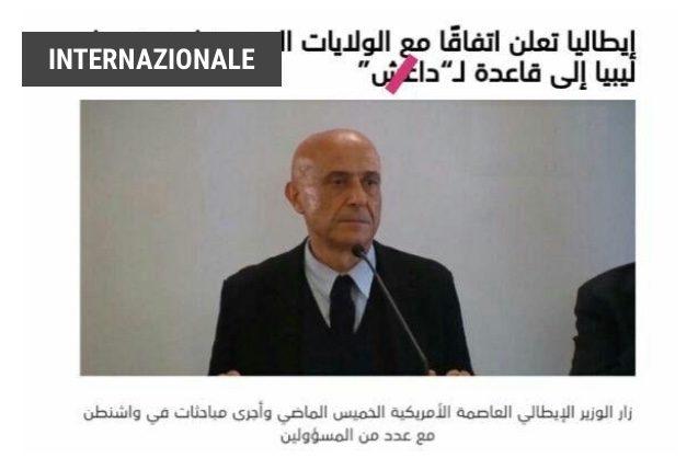 L'Isis torna a minacciare l'Italia: nel mirino il ministro dell'Interno. IL PRETESTO SONO GLI ACCORDI STIPULATI A WASHINGTON SULLA LIBIA
