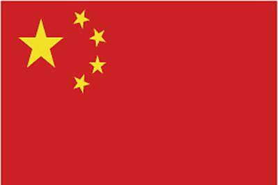 Attenti alla Cina! Gratis non fanno nulla