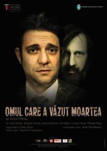 OMUL CARE A VAZUT MOARTEA (și nominalizarea UNITER!)