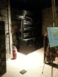 Old Panel Exhibit