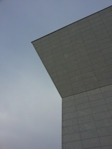 2. Aga Khan Museum Outside