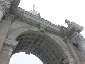 5. Princes' Gate