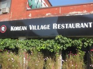 26. Korean Village Restaurant 1