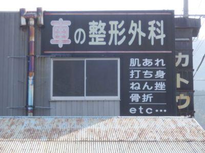 志摩 (20)_640