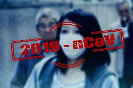 Coronavirus, flu season, viral infection,