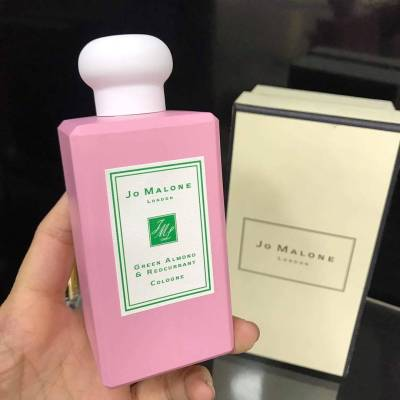 Jo Malone Limited Edition Green Almond and Red Currant