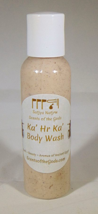 Ka Hr Ka Body Wash 2 oz front