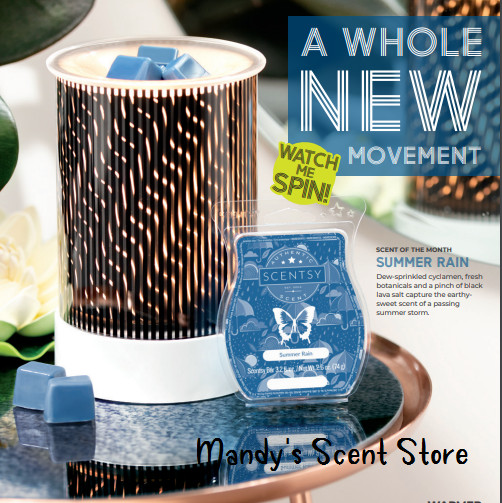 NEW IN MOTION SCENTSY WARMER JULY 2019