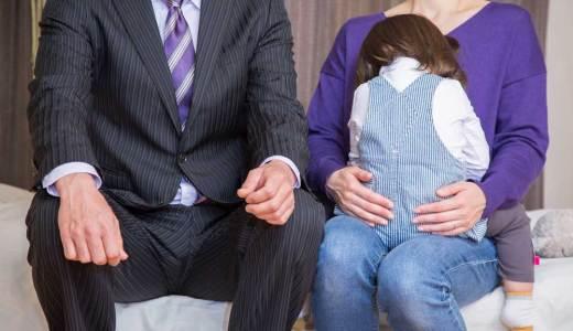 50代の女性の婚活事情 再婚はだいじょうぶ?