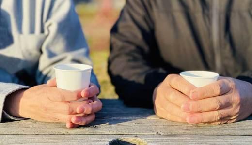 50代で再婚したい人の出会いの場 結婚相談所について
