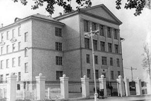 Школа в 1954 году