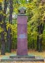 Sowjetischer Friedhof