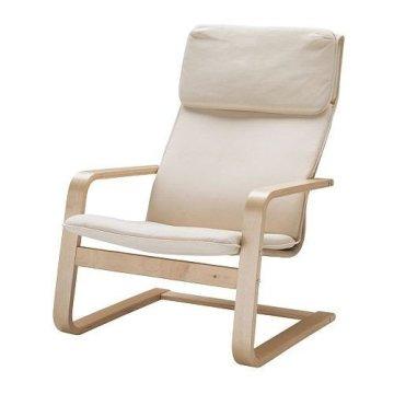 IKEA Pello Schwingsessel Sessel Ruhesessel Freischwinger Stuhl NEU & OVP -