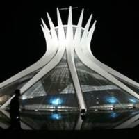 Koop een ETF op Braziliaanse beurs voor nog geen 20 euro