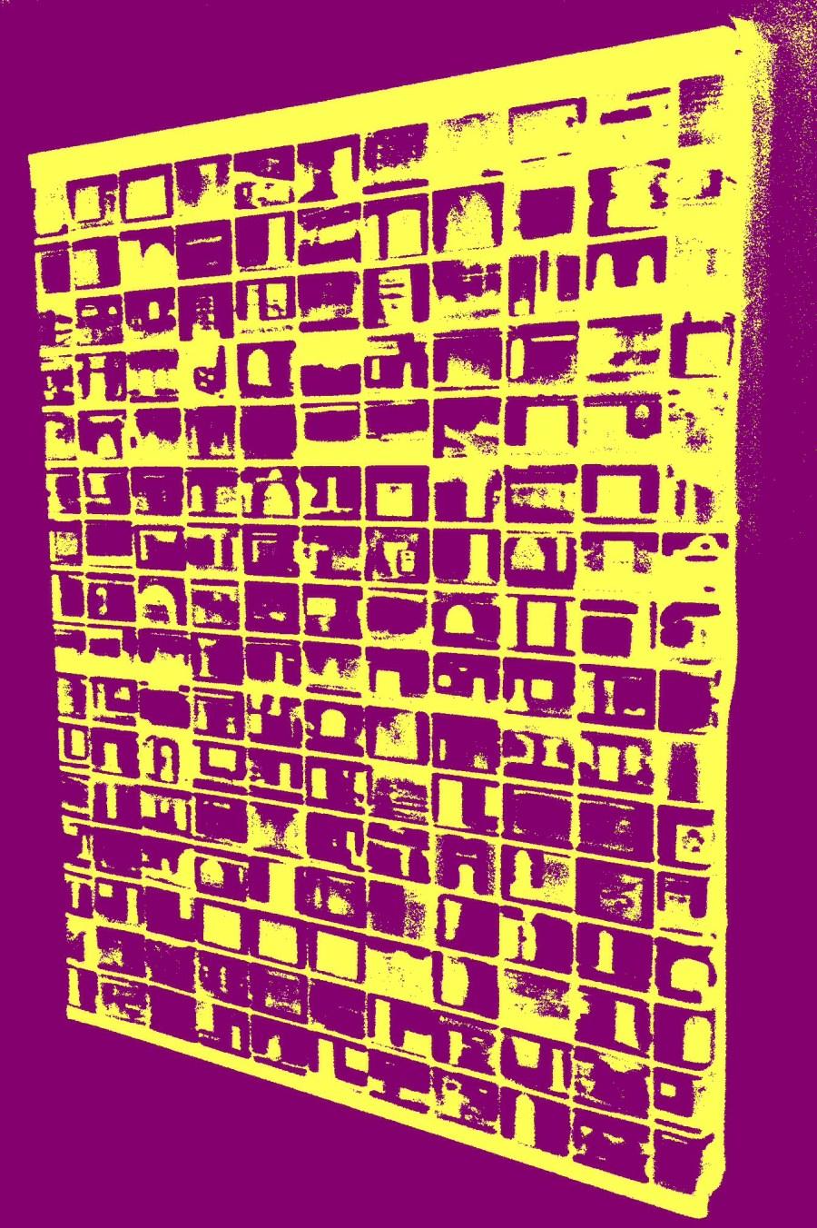 Data flows figure + ground + figure [portals+thresholds_cultural studies]