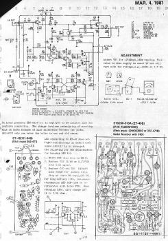 BOSS Slow Gear circuit diagram