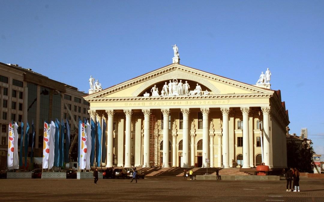 Gerichtsentscheidungen Weißrussland anerkannt, Weißrussische Gericht darf Schiedsspruch aufheben