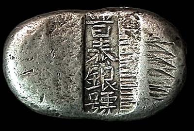 china-silver